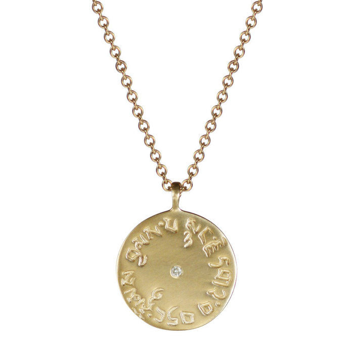 злато Four Immeasurables Medallion Pendant with Diamond